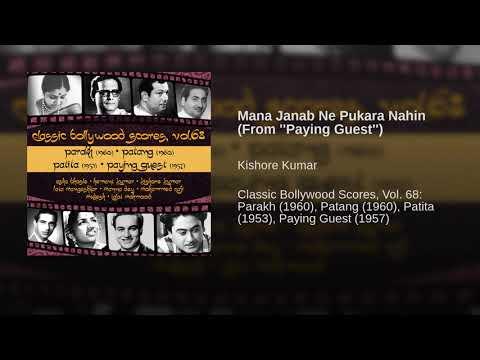 Mana Janab Ne Pukara Nahin (From ''Paying Guest'')