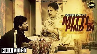 Mitti Pind Di | Gurpreet Chattha | Full Official Video | Yaar Anmulle Records 2014