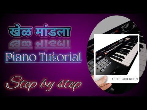    Khel Mandala - Natarang    Piano Cover    Piano Tutorial   