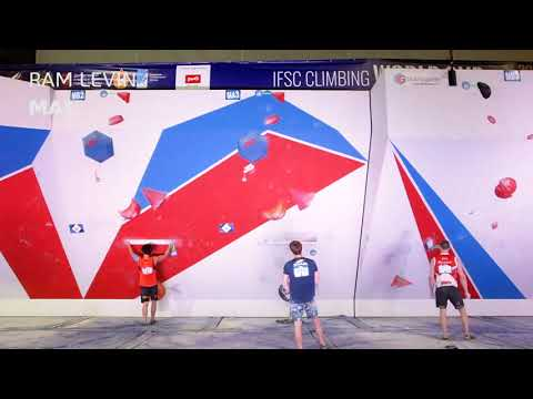 IFSC Climbing Worldcup (B) - Moscow (RUS) 2018 - Qualification - RAM LEVIN