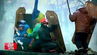 Французский телеканал показал документальный фильм о событиях на Майдане и в Одессе.
