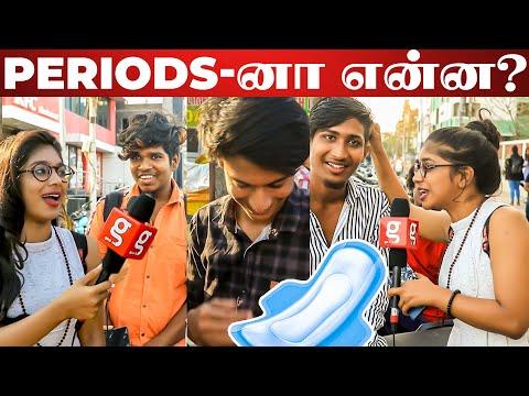 என்னோட Lover-க்கு வாங்கி கொடுத்திருக்கேன் | Chennai பசங்க Reacts on Menstruation