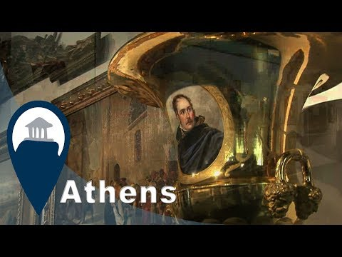 Athens | The Benaki Museum