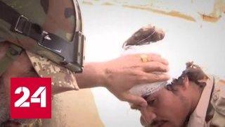 Сирийская армия наступает на Дейр-эз-Зор