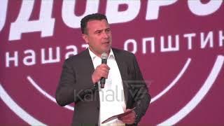 ZAEV: GATI PËR NEGOCIATAT, PRESIM MARRËVESHJE TË ARSYESHME ME BULLGARINË - News, Lajme - Kanali 7