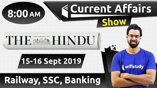 8:00 AM - Daily Current Affairs 15-16 Sept  2019 | UPSC, SSC, RBI, SBI, IBPS, Railway, NVS, Police