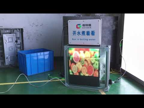 Getron Outdoor Display Screen - Run In Boiling Water