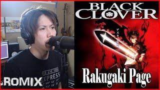 Download Lagu Rakugaki Page - Black Clover OP6 (ROMIX Cover) mp3