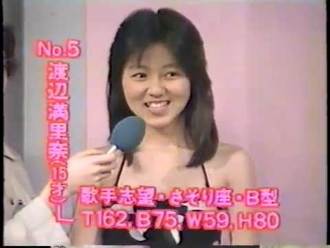 渡辺満里奈 15才 TV初登場 1986 おニャン子クラブ会員番号36番