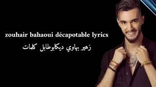Zouhair bahaoui décapotable lyrics زهير بهاوي ديكابوطابل كلمات
