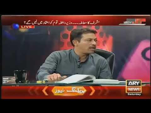 پرویز مشرف غدر نہیں ہیں..سید فیصل رضا عابدی (وائس آف شہداۓ پاکستان)
