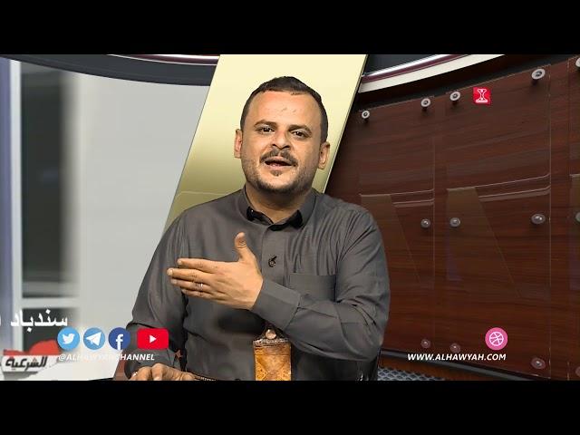 بدون سياسة | شيخ من مارب يقول القتل حلال | قناة الهوية