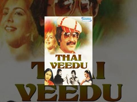 Thai Veedu (1983) - Rajinikanth - Anita Raj - Jaishankar