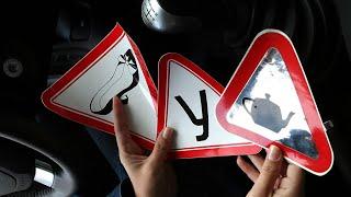 Начинающие водители: профилактика аварийности, ошибки, трудности на дороге