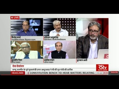 Desh Deshantar: Amarnath terror attack