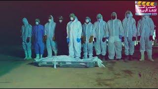 عمل جديد لضحايا فيروس كورونا ملا حازم الدشتكي