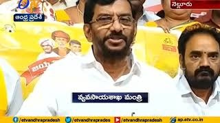 Farmers Get Double Benefit in TDP Govt | Minister Somireddy