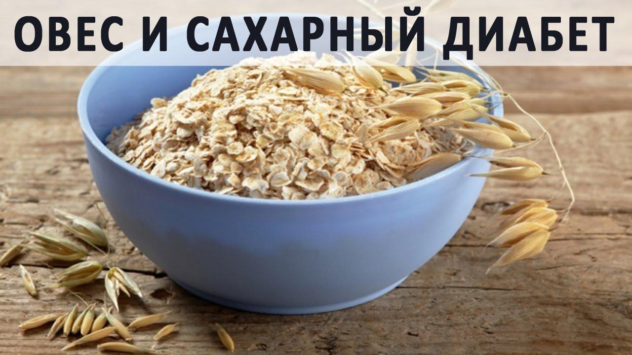 Где купить семена: маш и нут (турецкий/узбекский горох) я лично покупаю на рынке у узбеков (где беру сухофрукты), простой горох и чечевицу покупаю в магазинах (марки
