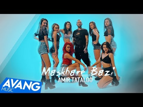 'Maskhare Bazi' sung by Amir Tataloo