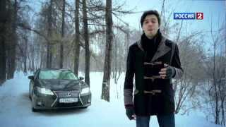 Тест-Драйв Lexus Es350 2013 // Автовести 85
