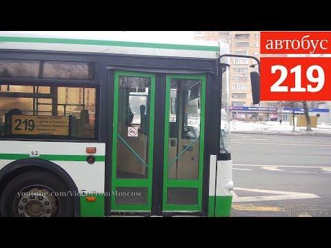 Автобус 219 фрагмент маршрута от Кленового бульвара до Нахимовского проспекта // 17 марта 2019