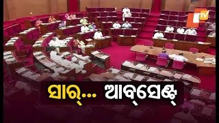 OTV News Fuse | MLAs Sleeping In Odisha Assembly and More