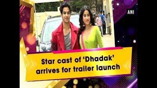 Star cast of 'Dhadak' arrives for trailer launch - Bollywood News