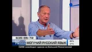 День города   Михаил Задорнов
