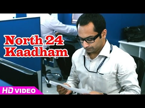 North 24 Kaatham Malayalam Movie | Scenes | Collegues Mistakes Fahadh Faasil Resigning From Job