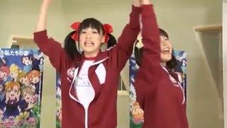 ニコ生ラブライブアワー えみつんファイトクラブ第1回より.
