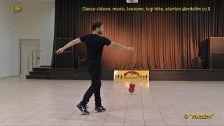 Libi (Y.M.) - Dance | ליבי (י.מ.) - ריקוד