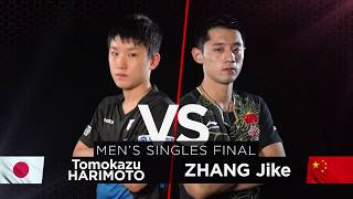 2018 Japan Open I Men's Final