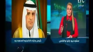 رانيا ياسين تكشف تفاصيل زيارة رئيس وزارة الخارجية السعودية لمصر