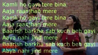 pani da rang karaoke by Paras Bulani