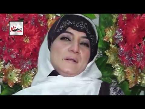 TAIBA NU JANA EH - ASIYA MURAD SARWARI - OFFICIAL HD VIDEO - HI-TECH ISLAMIC