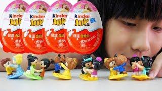 【玩具】健達出奇蛋 女孩版 迪士尼公主系列 巧克力蛋 玩具開箱 Kinder [蕾蕾生活日常] 雷雷