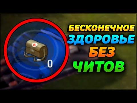 Бумз Играть в игры онлайн