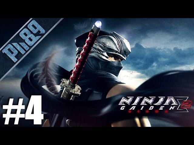 DE NAGY AZ ARCOD! | Ninja Gaiden Sigma 2 Végigjátszás #4