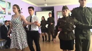 Военный вальс 10-А. Лицей№14, г. Макеевка