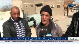 تلمسان / العائلات القاطنة ببلدية سيدي مجاهد من دون غاز طبيعي