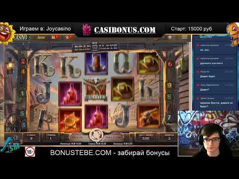 Juven казино online casino games 777