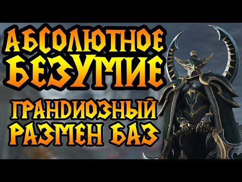 Happy (UD) vs Lawliet (NE). ЭТО КАКАЯ-ТО ФАНТАСТИКА! Cast #140 [Warcraft 3]