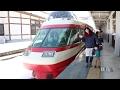 長野電鉄で元NEXのスノーモンキーと元ロマンスカーのゆけむりに乗ってきた