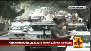 Visuals of Jayalalithaa coming out of Jail after 21 days - Thanthi TV