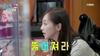[비행소녀 선공개] 조미령, 도쿄 한복판에서 아유미를 만났다!