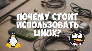 видео Linux или Windows?
