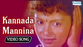 Kannada Mannina - Bombat Huduga Songs - Jaggesh - Priyanka - S. P. Balasubrahmanyam