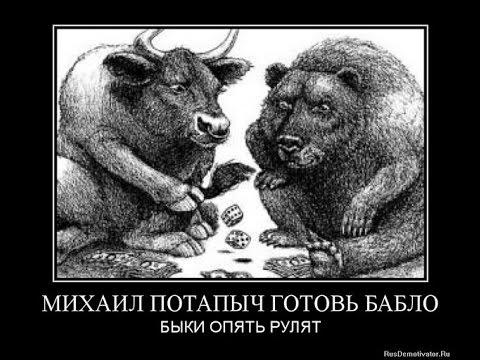 Форекс ОБЪЕМЫ! Фишки и Секреты
