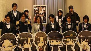 白石晴香、池田努らキャストが登場!舞台「華ヤカ哉、我ガ一族 オペラカレイド 狂宴」会見 #Haruka Shiraishi #Press conference