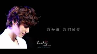 Super Junior KyuHyun- As time goes by